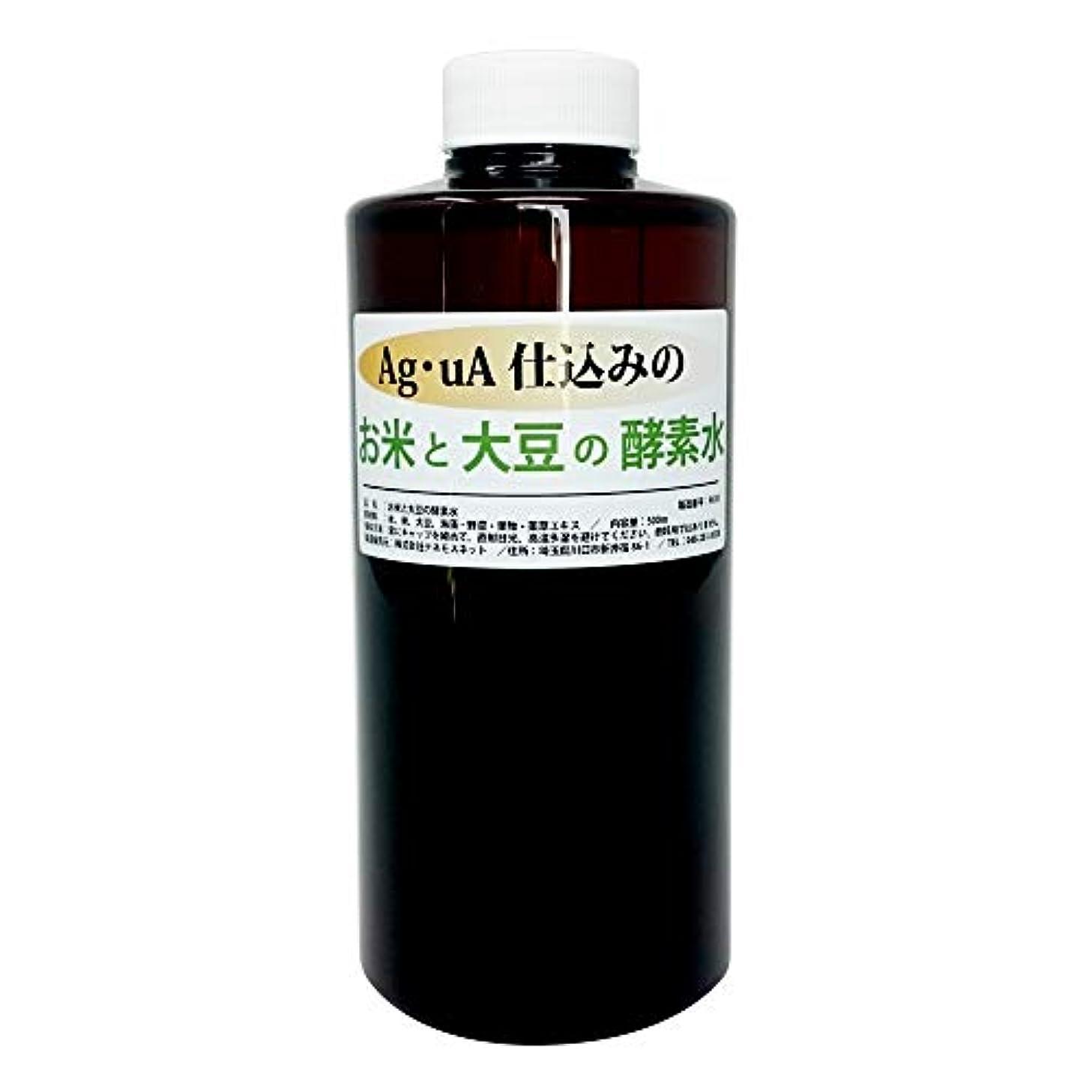 結び目薄汚い反動テネモス アグア仕込みのお米と大豆の酵素水 500ml