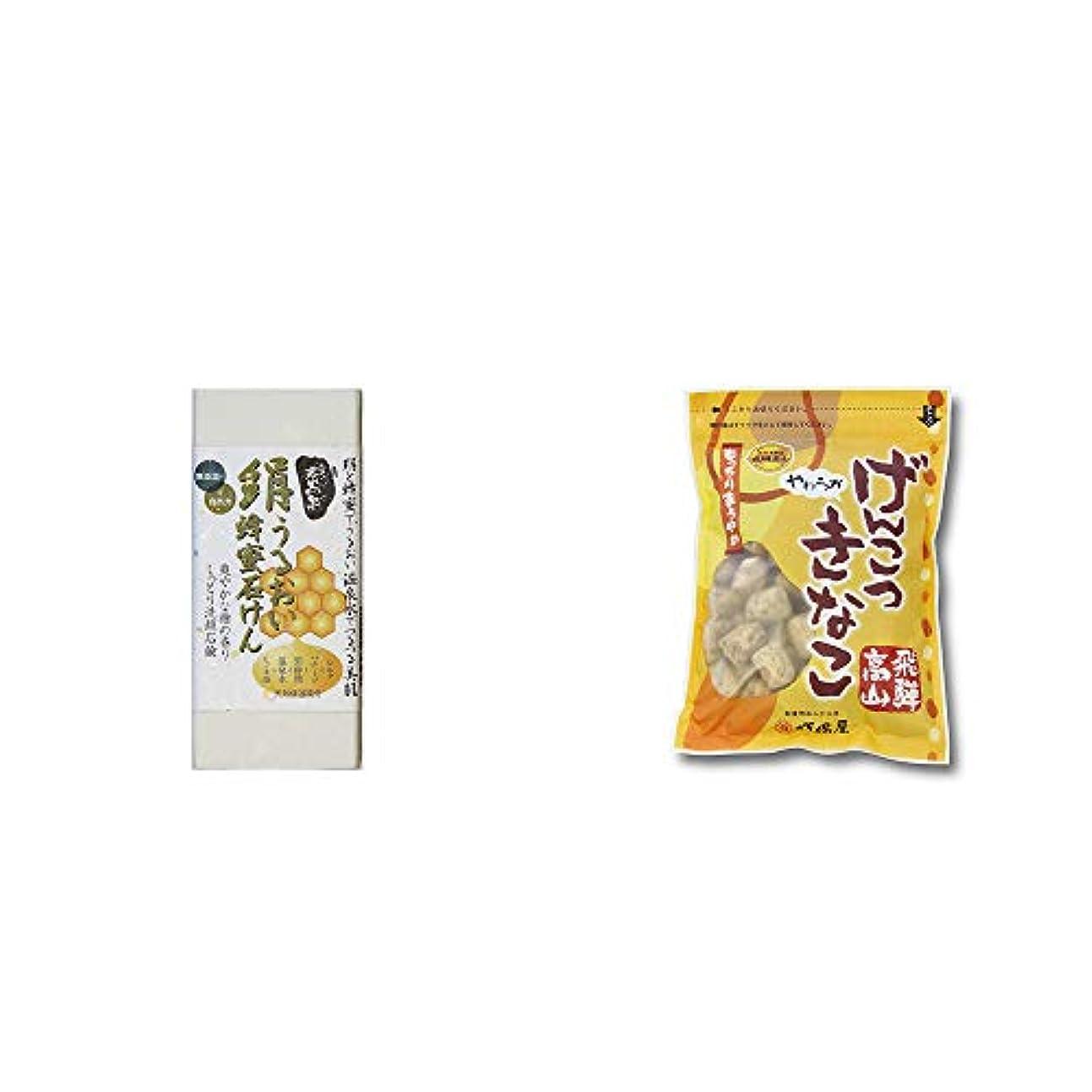 [2点セット] ひのき炭黒泉 絹うるおい蜂蜜石けん(75g×2)?飛騨 打保屋 駄菓子 黒胡麻こくせん(130g)
