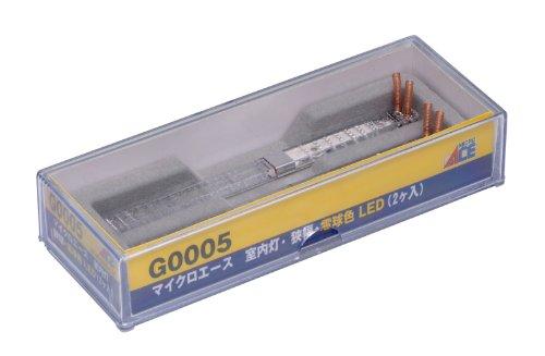Nゲージ G0005 室内灯・狭幅・電球色LED 2個入り
