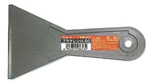 樹脂製スクレーパー プラケレン H-90