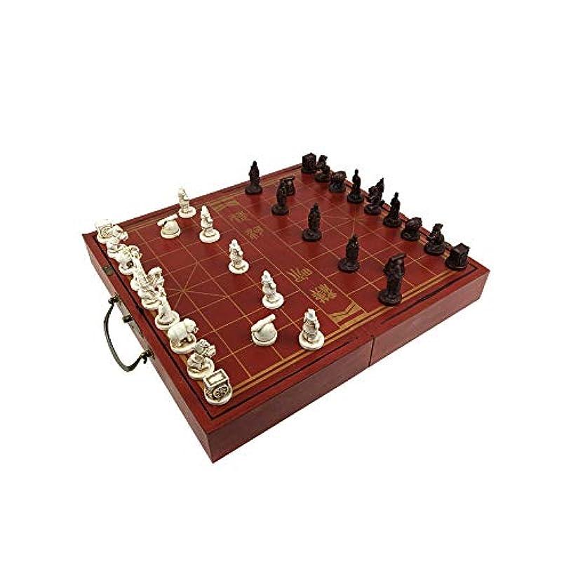 変色する封建ゲージZEYUGTIW 高級木製チェスゲームセット 折りたたみ式 チェスボード トラディション チェス 樹脂チェスピース 新しいボードゲーム
