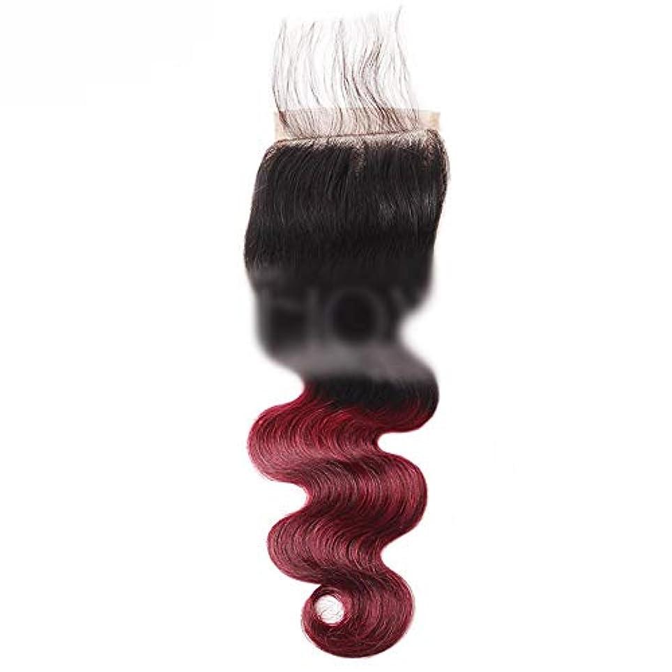 迫害する発音する布BOBIDYEE 4×4インチ実体波レース閉鎖ブラジル人毛エクステンションロールプレイングかつら女性のかつら (色 : ワインレッド, サイズ : 20 inch)