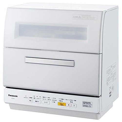 パナソニック 食器洗い乾燥機酵素の力を引き出し、汚れを分解「バイオパワー除菌」 (ホワイト) (NP...