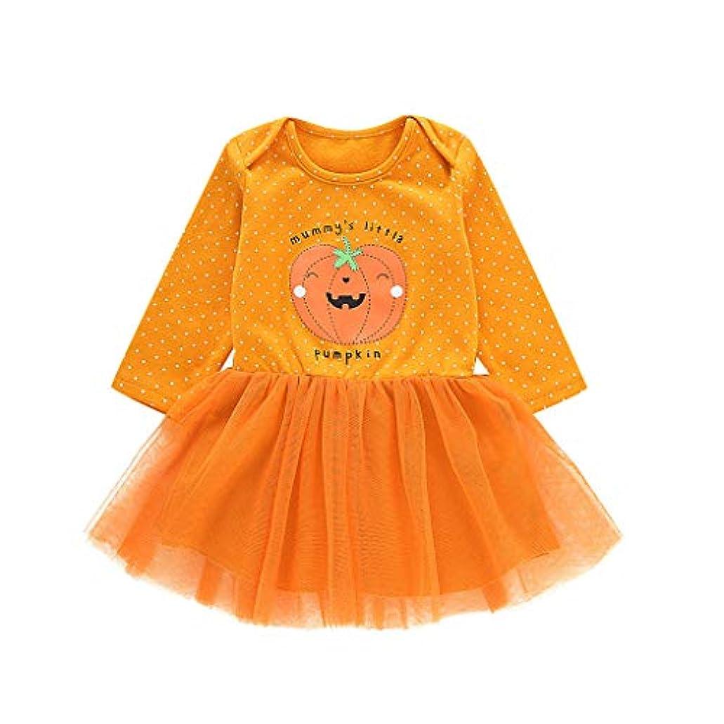 ボトル怒っているビタミンMISFIY ハロウィン ベビー服 子供 ガールズ 女の子 ロンパース スカートドレス 綿 肌着 漫画柄 Halloween かぼちゃ かわいい 柔らかい 誕生記念 出産祝い