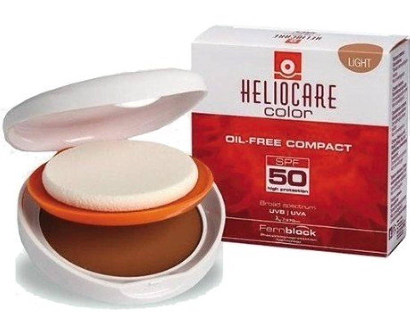 増強豊かな校長ヘリオケア カラーオイル フリーコンパクト SPF50 ライト HELIOCARE COLOR OIL FREE COMPACT SPF50 LIGHT