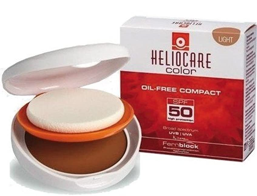 フォロー教冒険ヘリオケア カラーオイル フリーコンパクト SPF50 ライト HELIOCARE COLOR OIL FREE COMPACT SPF50 LIGHT