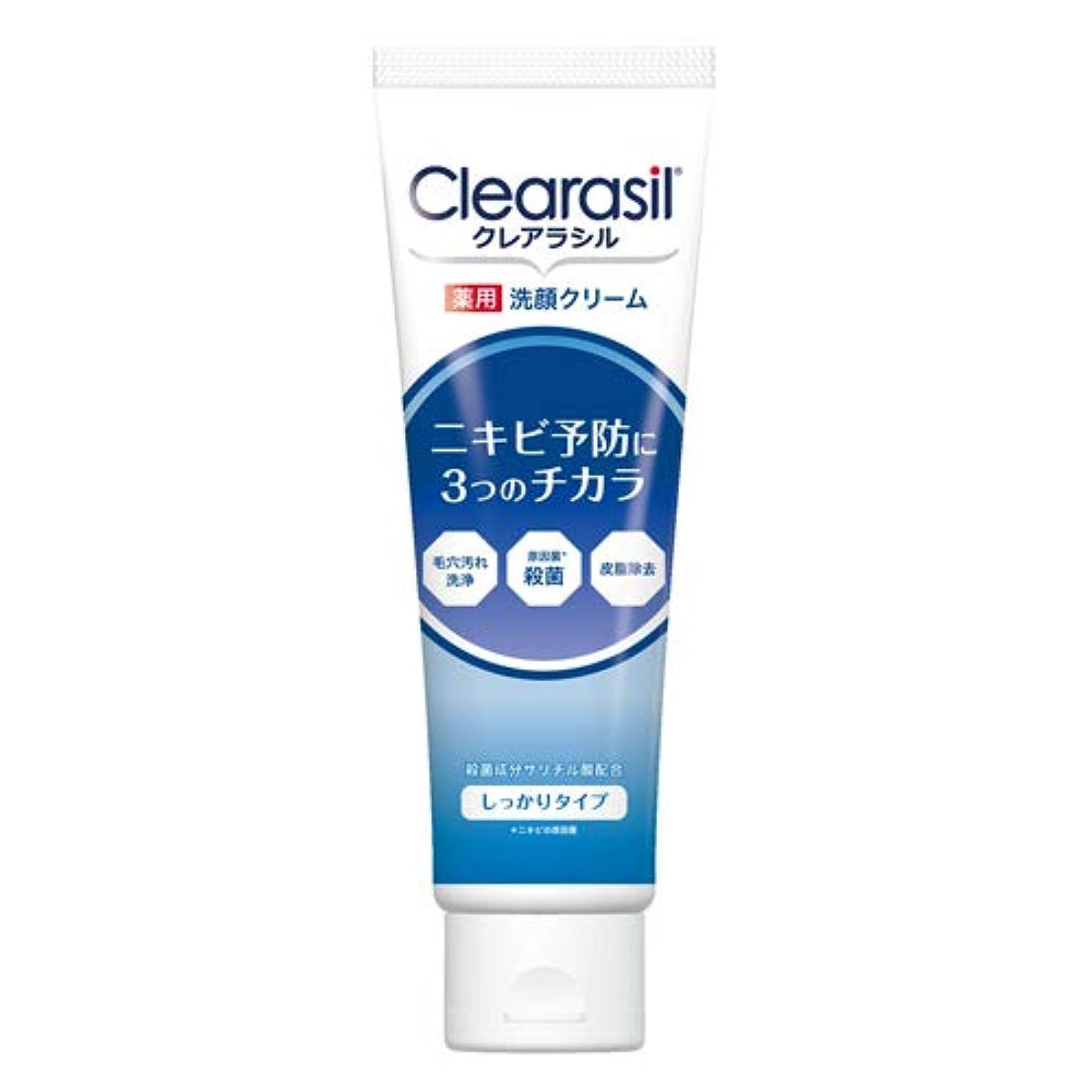 バドミントン二週間実り多いクレアラシル 薬用洗顔フォーム 10x 120g × 12個セット