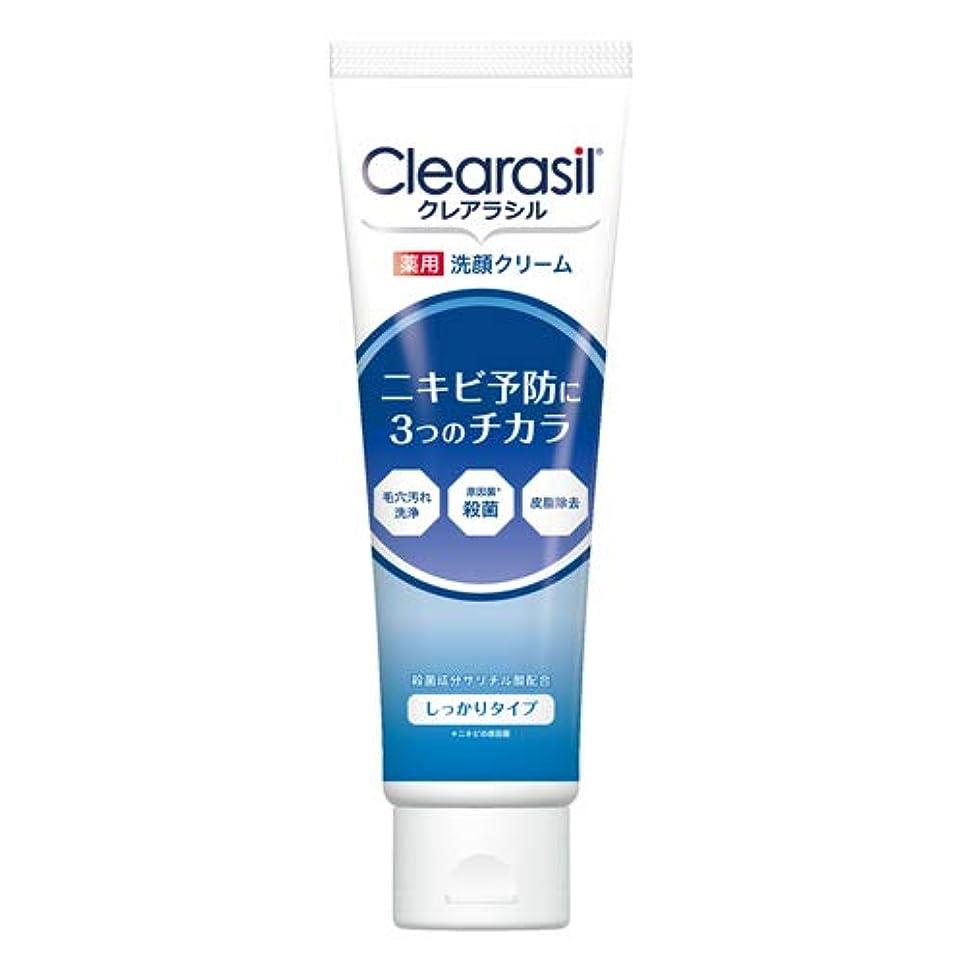 凝視フルーツ野菜外交問題クレアラシル 薬用洗顔フォーム 10x 120g × 12個セット