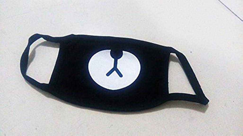 送る怠ラッドヤードキップリングWeryn(TM) ユニセックスブラックベアサイクリングアンチダストコットンかわいいクマの口顔は韓国スタイルKPOPマスク