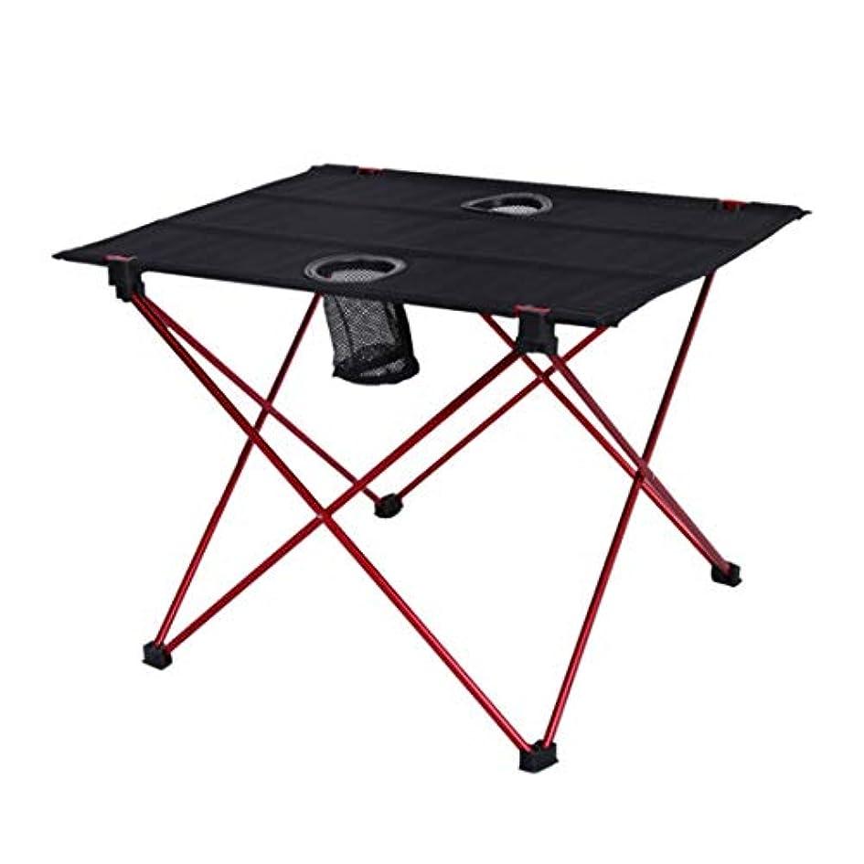 指令密失業者CAFUTY 屋外キャンプポータブル多目的折りたたみテーブル/防水オックスフォード布。 (Color : レッド)
