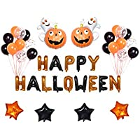Lumierechat ハロウィン バルーン アルミバルーン 装飾 飾り セット デコレーション オレンジ ブラック パンプキン 空気入れ付き a-b2766