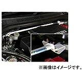 OKUYAMA (オクヤマ) CARBINGストラットタワーバー/スチール/フロント/タイプDスイフトスポーツ ZC31S