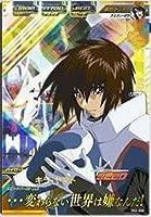 【シングルカード】鉄血2弾)キラ・ヤマト/PR TK2-055