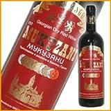 グルジア(ジョージア)ワイン ムクザニ 750ml