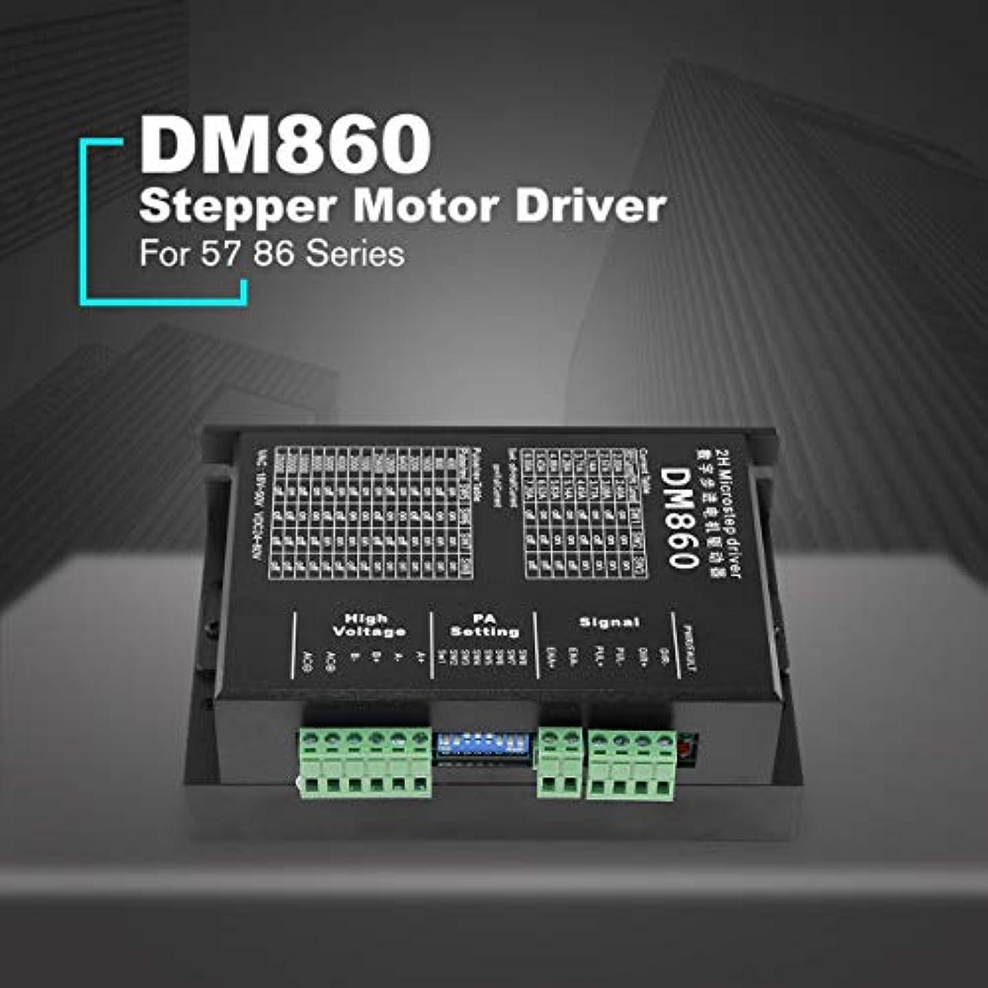 変更テレビ局明確に57 86シリーズデジタルステッピングモータドライバDC 24-80 V 2.0Aハイブリッドステッピングモータ用DM860ステッピングモータドライバコントローラ(カラー:ブラック)