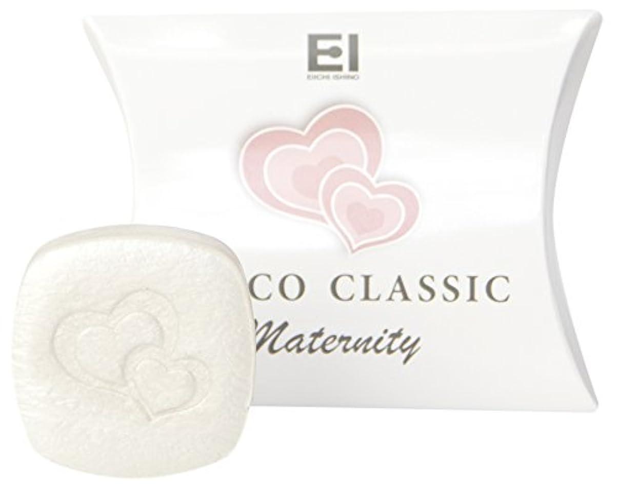 限界足首基礎EI JUNCO CLASSIC MATERNITY SOAP 20g