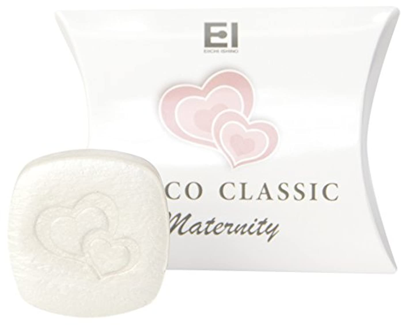 罰する飾るフォーマルEI JUNCO CLASSIC MATERNITY SOAP 20g