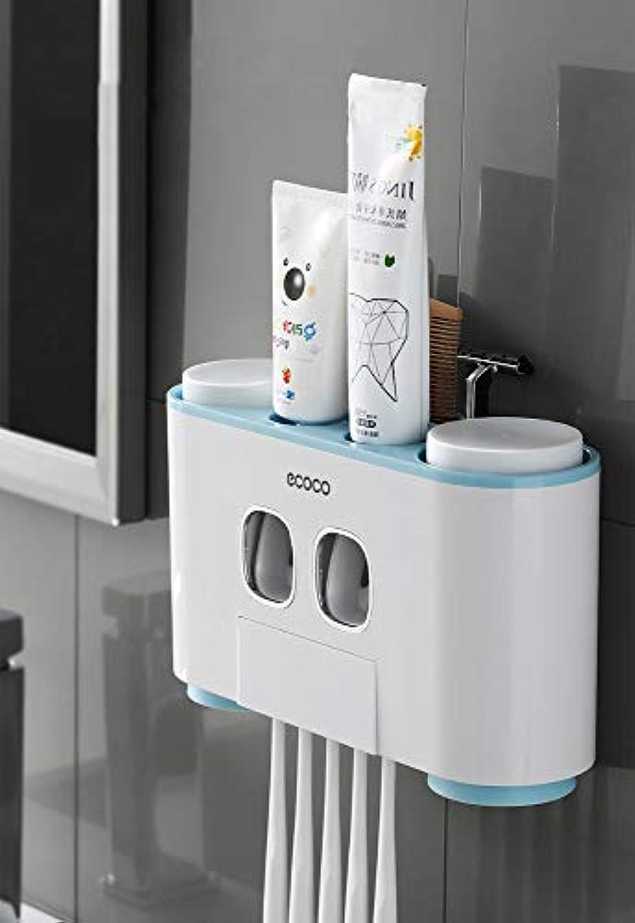 スペシャリスト若者うぬぼれ自動歯磨き粉ホルダー洗浄カップ歯ブラシホルダーセット歯ブラシぶら下げ収納ボックス