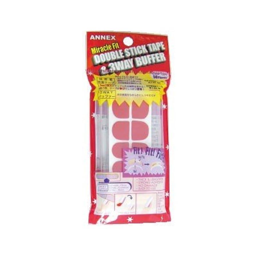取り壊すアーサーコナンドイルステージつけ爪用両面テープ