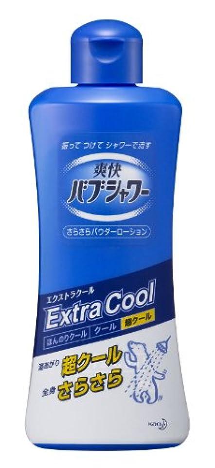 ずらす栄養シリンダー爽快バブシャワー エクストラクール/250ml