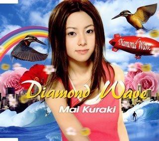 Diamond Waveの詳細を見る