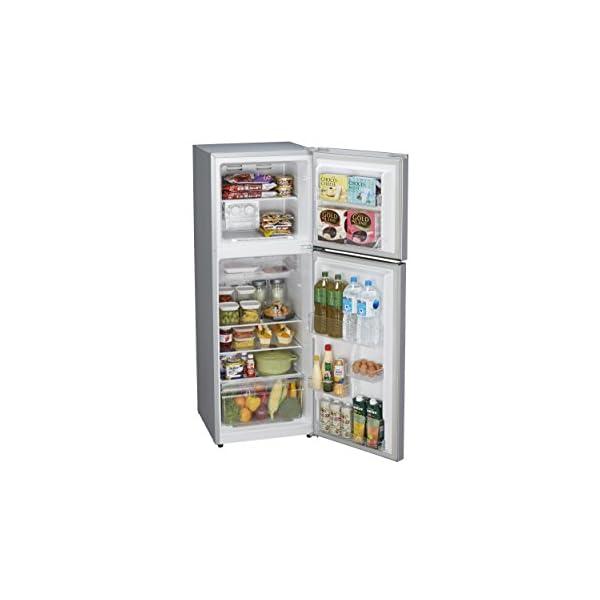 ハイセンス 冷凍冷蔵庫 HR-B2301の紹介画像2
