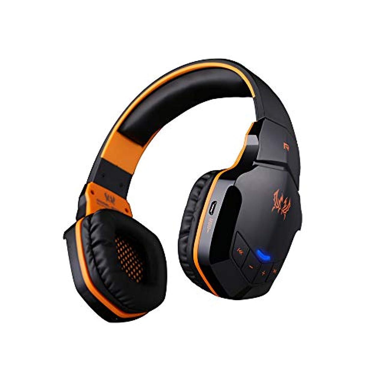 設置オフ具体的にヘッドセットBluetoothワイヤレスヘッドセットヘッドセットゲームミュージックヘッドセット、オレンジ