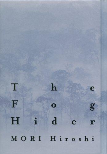 フォグ・ハイダ - The Fog Hider