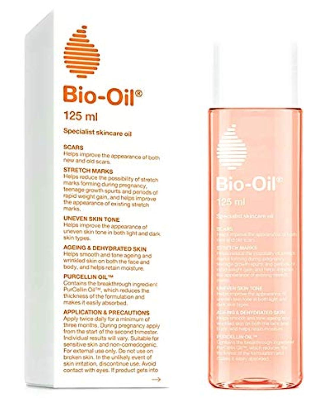 ブラシお風呂を持っている肺バイオイル BIO-OIL バイオイル 125ml [並行輸入品]