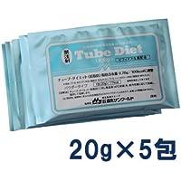 チューブダイエット 【低脂肪】犬用消化態経腸流動食 20g×5包