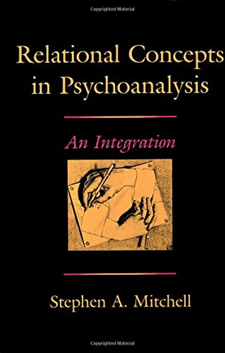 脱獄対話オークションRelational Concepts in Psychoanalysis: An Integration