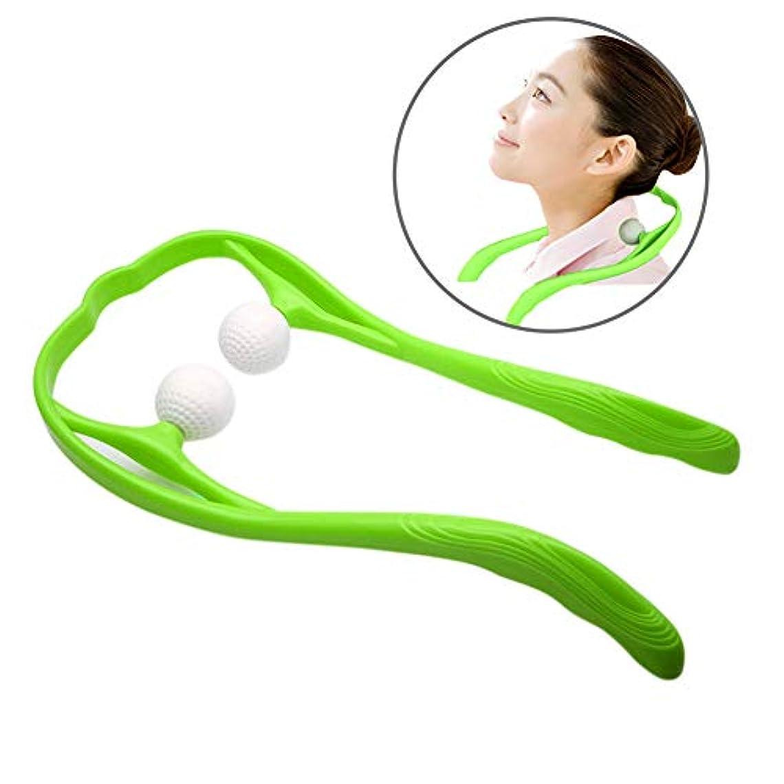 ネックマッサージャー 改良版 簡易マッサージローラー 手動式 首マッサージ 肩 首 腰 足 凝り用 リンパマッサージ つぼ押し ローラー 血行促進 ボールの取り外し可能 (グリーン)