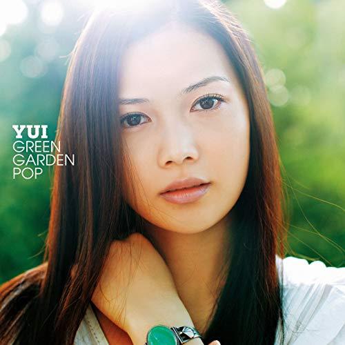 YUI【It's all right】歌詞徹底解説!列車は何の例え?最近いいことがないと思うあなたへの画像