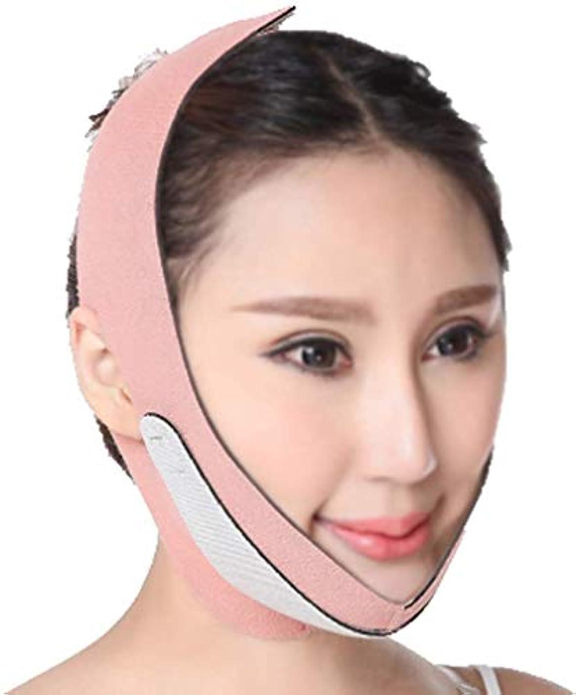 柔らかさにじみ出る修羅場美容と実用的なフェイシャルスリミングマスクスリミングバンデージ通気性フェイシャルダブルチンケア減量フェイスベルト