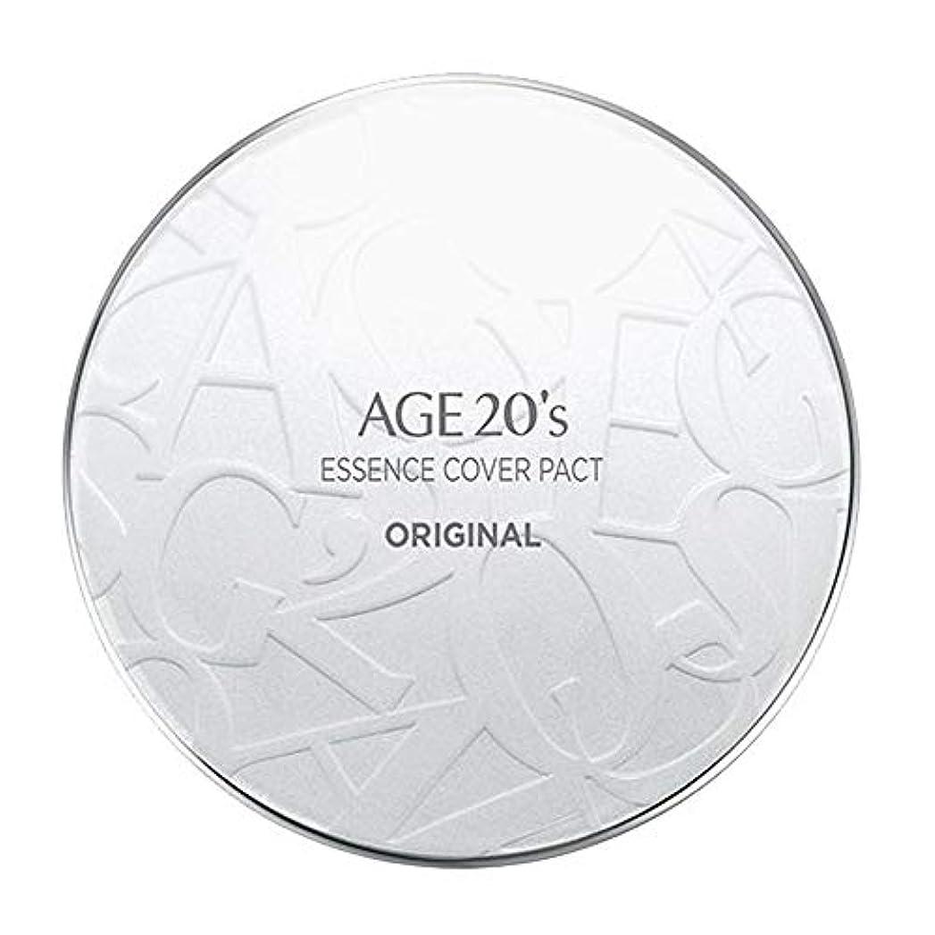 AGE 20's(エイジ20's) エッセンスカバーパクトオリジナル(本品1個+リフィル2個付)ケースカラーホワイト (23号)