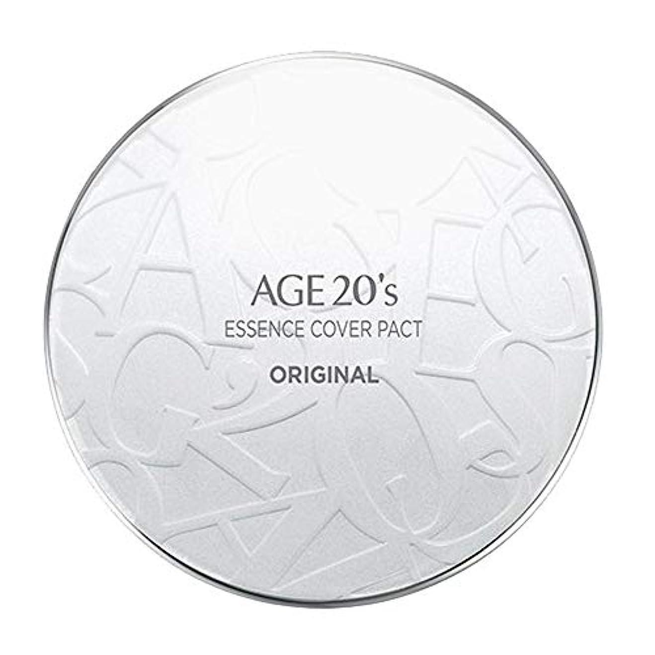 ホールド努力する迷彩AGE 20's(エイジ20's) エッセンスカバーパクトオリジナル(本品1個+リフィル2個付)ケースカラーホワイト (21号)