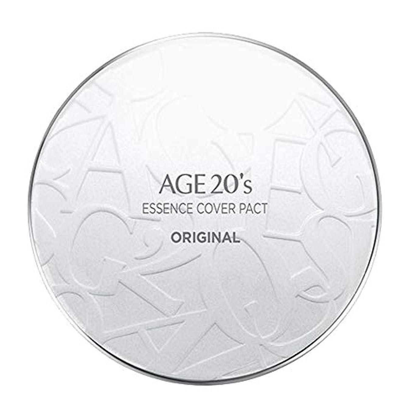酸度仕事に行く除去AGE 20's(エイジ20's) エッセンスカバーパクトオリジナル(本品1個+リフィル2個付)ケースカラーホワイト (21号)