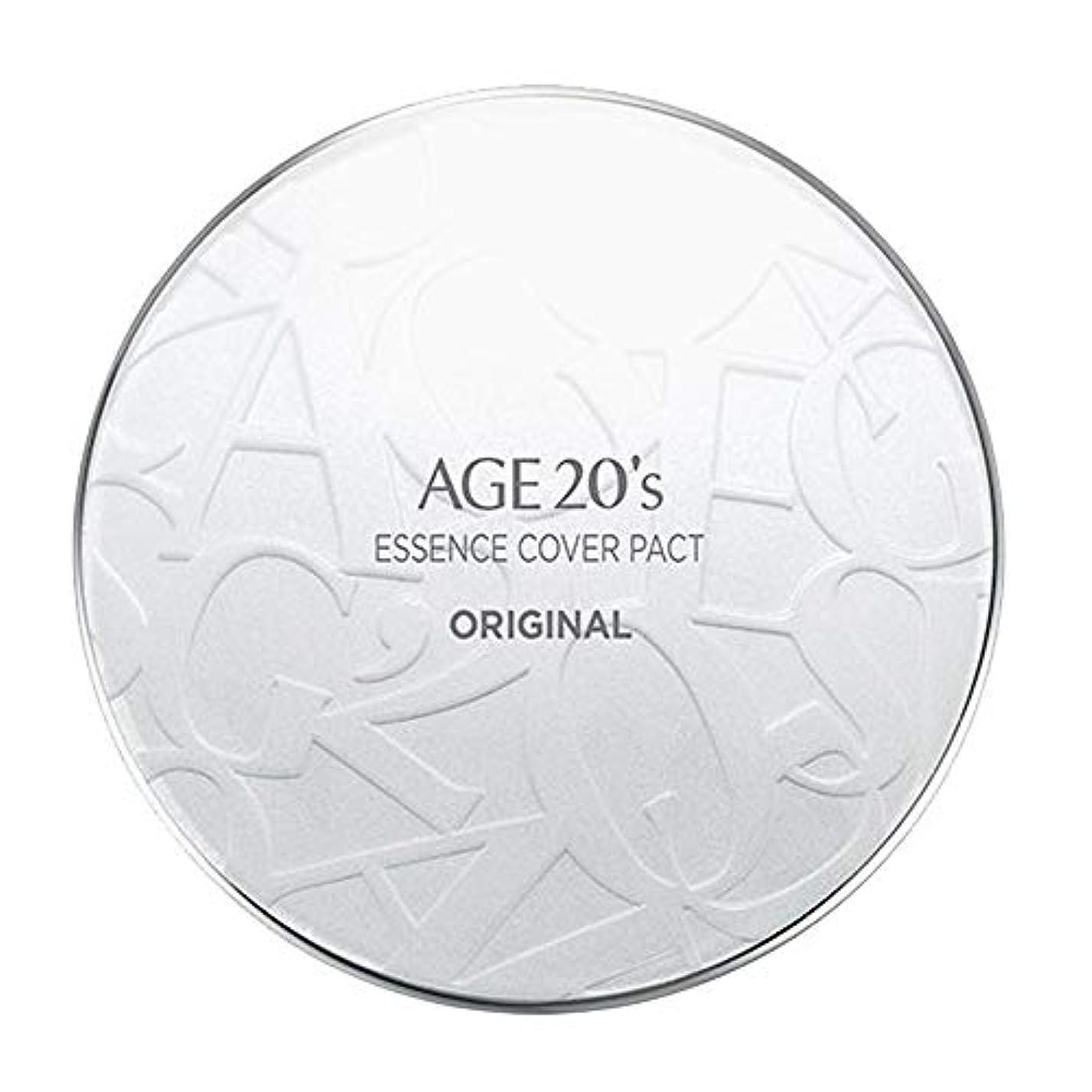 キャンセル内部逸脱AGE 20's(エイジ20's) エッセンスカバーパクトオリジナル(本品1個+リフィル2個付)ケースカラーホワイト (23号)