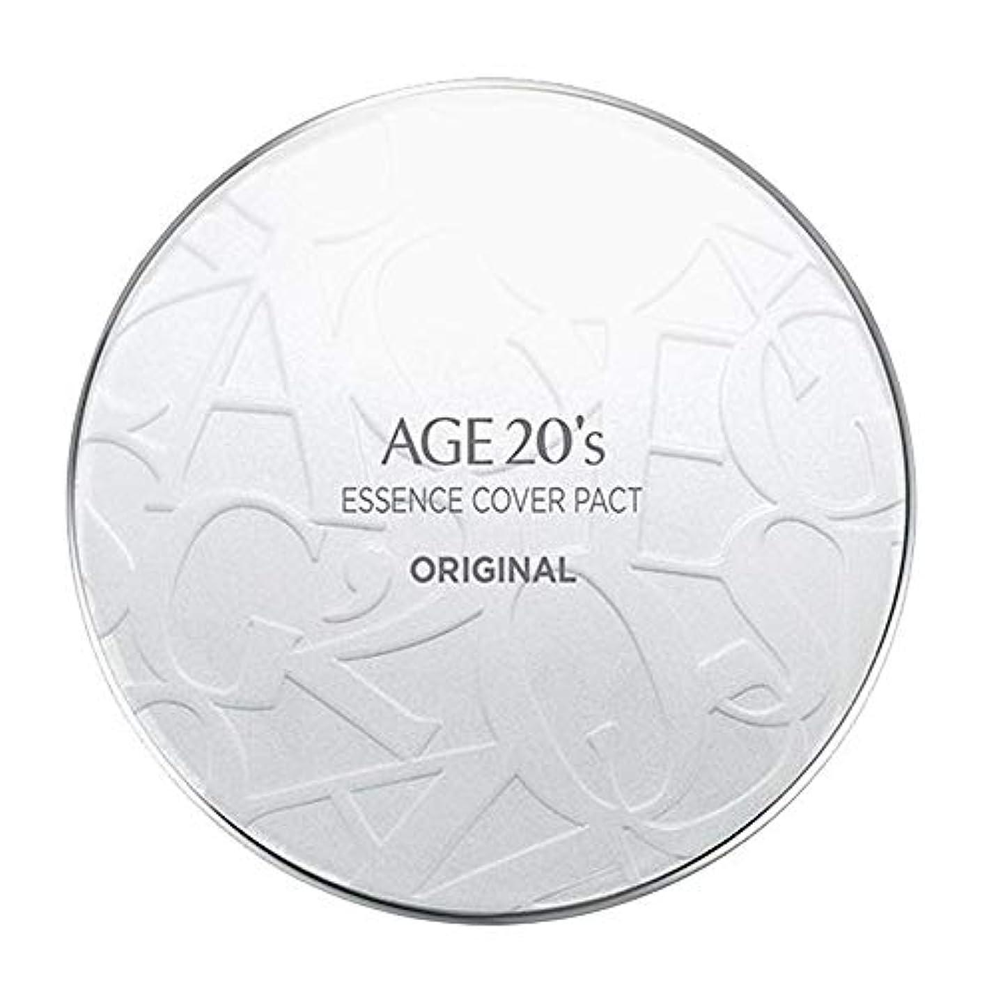 加入誰か添加剤AGE 20's(エイジ20's) エッセンスカバーパクトオリジナル(本品1個+リフィル2個付)ケースカラーホワイト (21号)