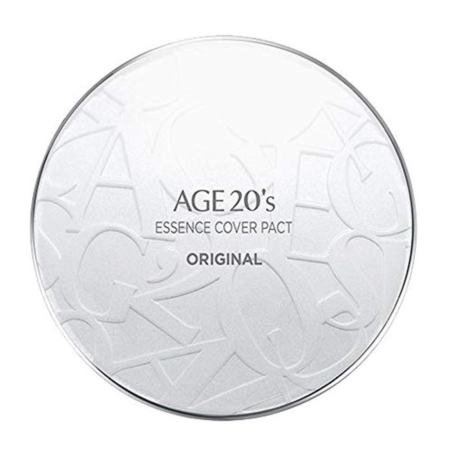 有益な一時停止引き算AGE 20's(エイジ20's) エッセンスカバーパクトオリジナル(本品1個+リフィル2個付)ケースカラーホワイト (23号)
