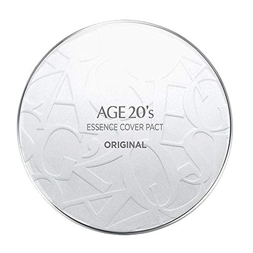 補正仲人保険AGE 20's(エイジ20's) エッセンスカバーパクトオリジナル(本品1個+リフィル2個付)ケースカラーホワイト (23号)