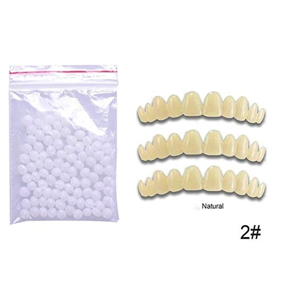 宿命大胆エンジニアリング5一時的な歯の色合い1pcs 切断可能な義歯セット含まれています1バッグビーズ交換のためのパーフェクトスマイルナチュラルホワイトダーク,Natural5PCS