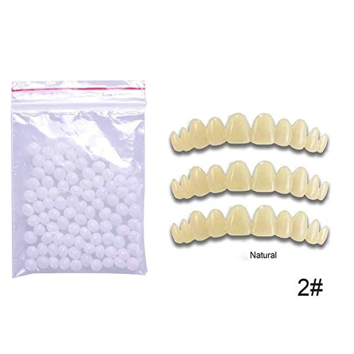 著者無法者農民5一時的な歯の色合い1pcs 切断可能な義歯セット含まれています1バッグビーズ交換のためのパーフェクトスマイルナチュラルホワイトダーク,Natural5PCS