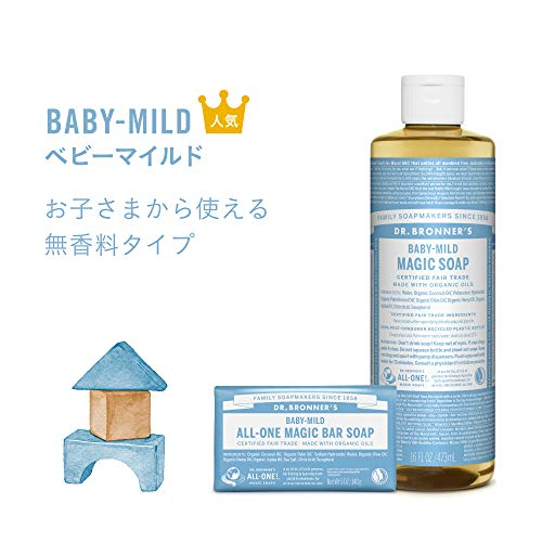 ドクターブロナー マジックソープバー(magic soap) 石鹸 ベビーマイルド 140g ネイチャーズウェイ