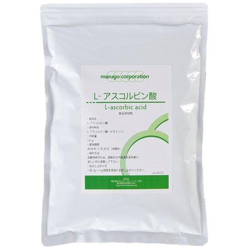 ビタミンC(L-アスコルビン酸)1kg 粉末・100%品 食...