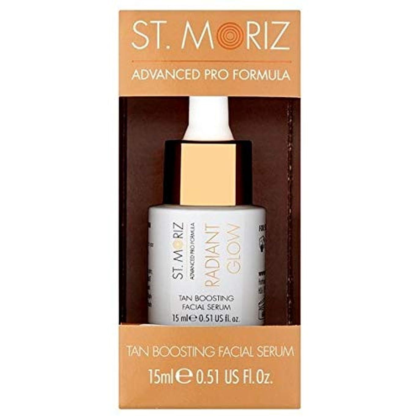 思慮深い遺棄された困難[St Moriz] St。顔の血清15ミリリットルを高めるMoriz高度なプロの日焼け - St. Moriz Advanced Pro Tan Boosting Facial Serum 15ml [並行輸入品]