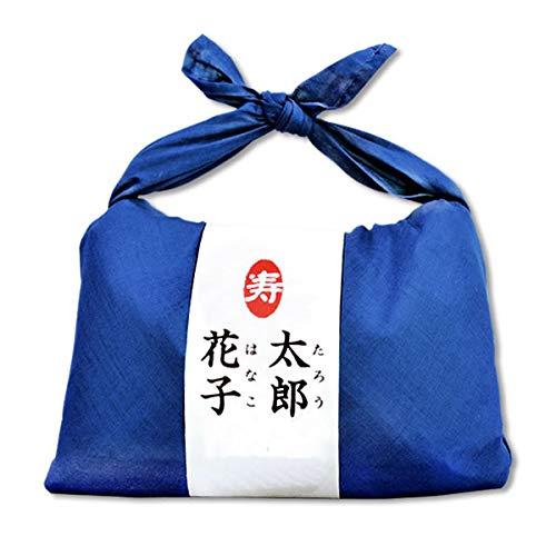 新米 お米ギフト バンダナ包み (結婚式用×青) 新潟県産 魚沼産コシヒカリ 白米 600g (300g×2袋入)令和元年産