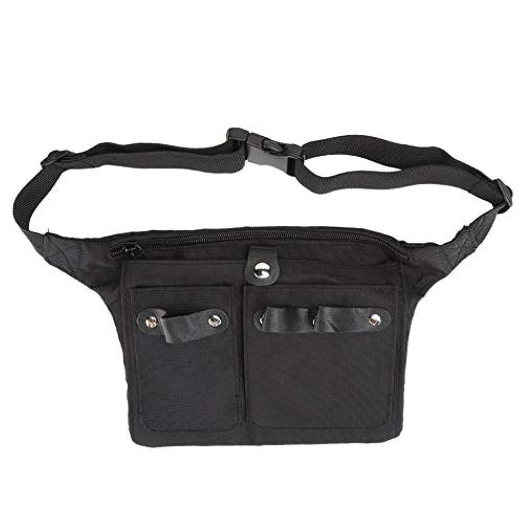 パワーセル毛皮覚えているポータブルはさみ収納袋、多機能ポータブルはさみウエストバッグヘアクリップくし理髪ツール収納袋ブラック(黒)