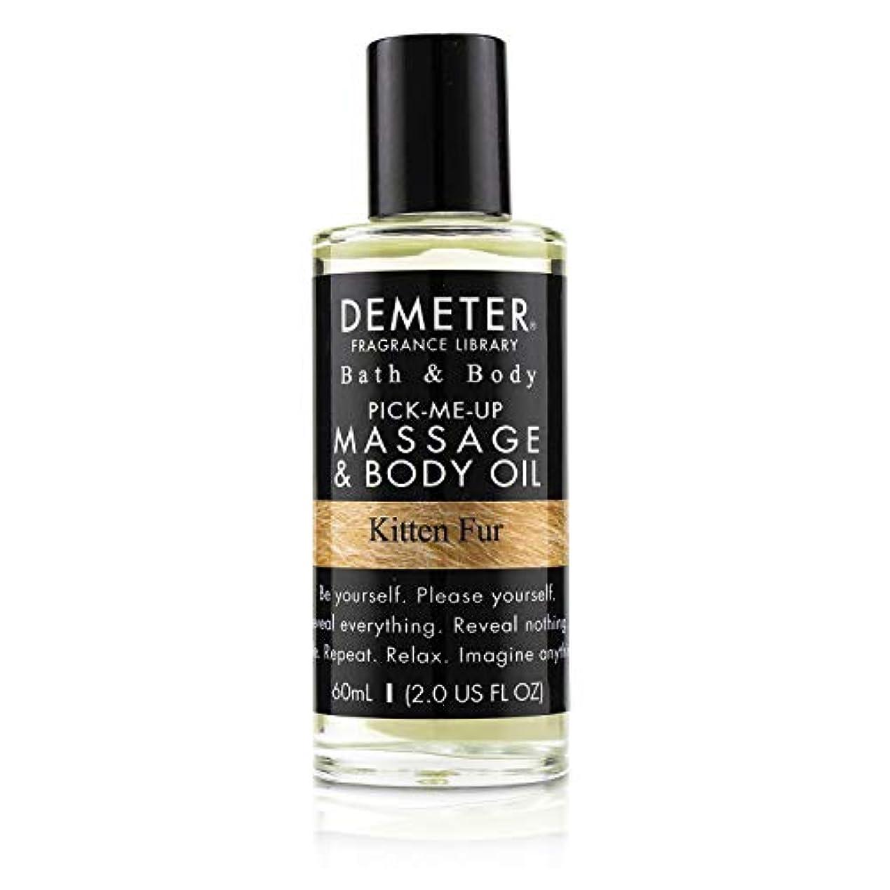 キャンバススワップ粒子ディメーター Kitten Fur Massage & Body Oil 60ml/2oz並行輸入品