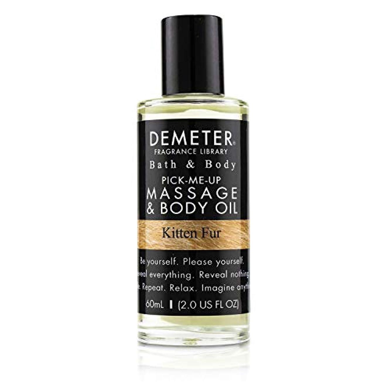 サイトラインハンサム野望ディメーター Kitten Fur Massage & Body Oil 60ml/2oz並行輸入品